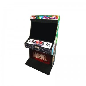 Arcade Pro 32'' Arcade Machine - 1500 Games in 1