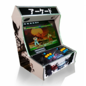 "Arcade Bartop 22"" Arcade Machine - 960 Games in 1"