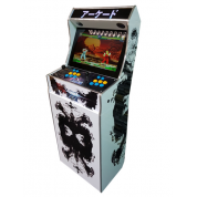 Arcade Pro 22 Arcade Machine - 680 Games in 1