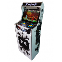 Arcade Pro 22'' Arcade Machine - 960 Games in 1