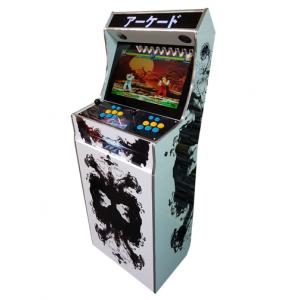 Arcade Pro 22'' Arcade Machine - 960 Games in 1