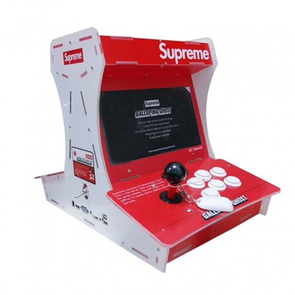"Arcade Bartop 10"" Supreme Dual Screen Arcade Machine - 1500 Games in 1"
