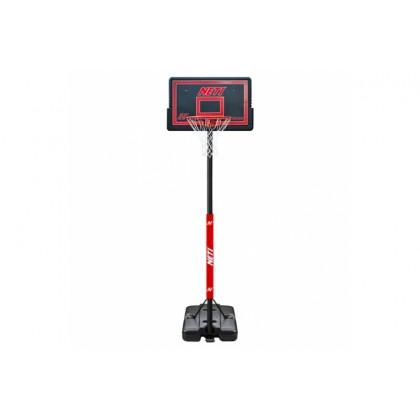 NET1 Enforcer Basketball Portable System