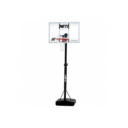 NET1 Specialist Basketball Portable System